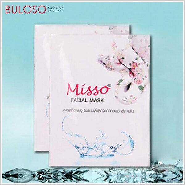 《不囉唆》泰國Misso美心白蛇素保濕緊緻蠶絲面膜保養鎖水天然嫩白(不挑色款)【A426280】