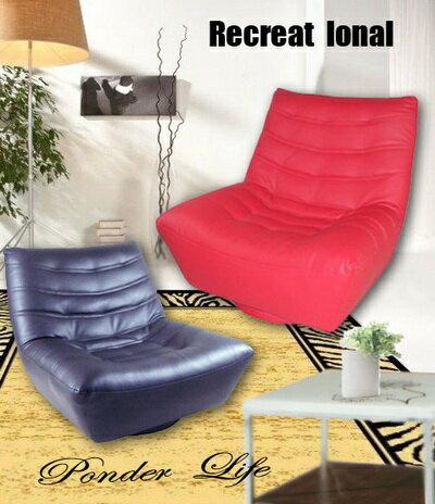 MSL 旋轉休閒沙發椅 黑色