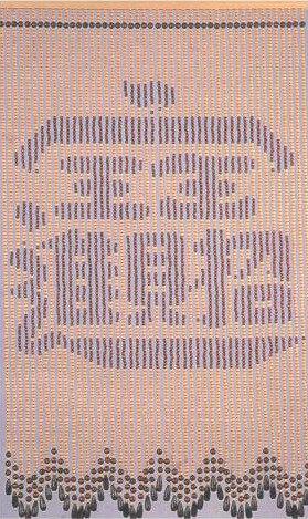 米詩蘭 日式木珠簾 A 0