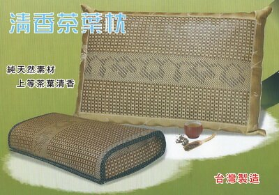 清香茶葉枕(中型)