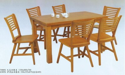 巴克柚木色西餐桌^(4.5尺^)