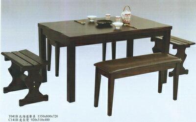 北海道胡桃色西餐桌^(4.5尺^)