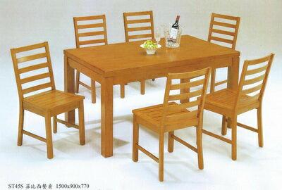 菲比柚木色西餐桌(5尺)