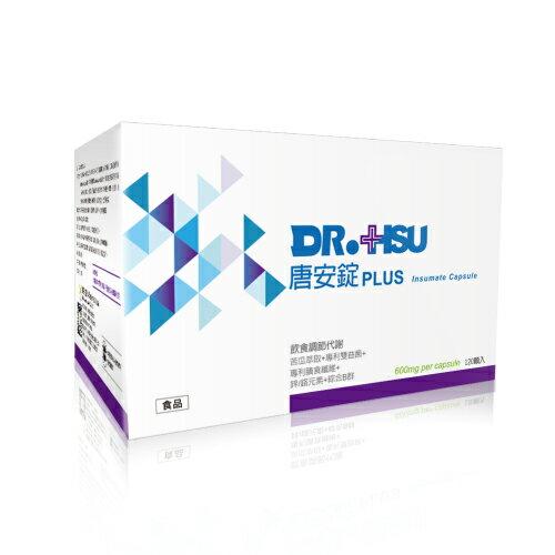Dr.Hsu 唐安錠 PLUS Insumate Capsule 醣類代謝的益生菌配方