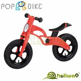 【Holiway】POP BIKE 兒童滑步車-充氣胎 (7色) 0