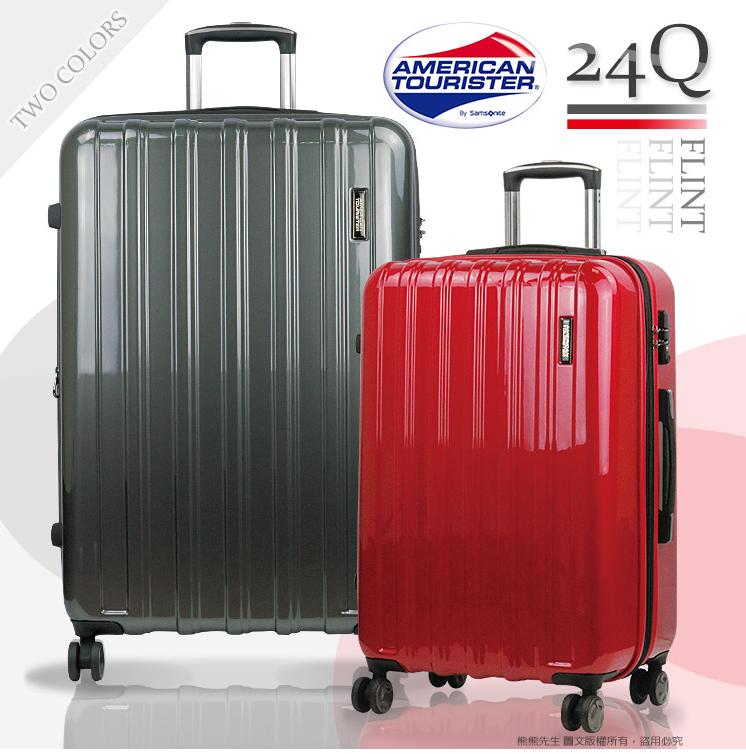 《熊熊先生》新秀麗下殺7折 美國旅行者 29吋 大容量 行李箱 24Q 飛機輪 TSA海關鎖 亮面硬殼旅行箱