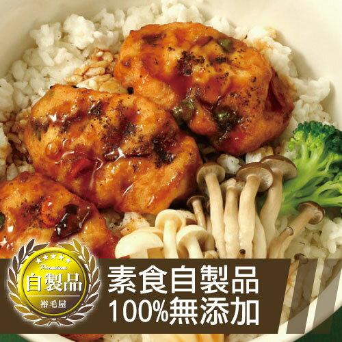 裕毛屋凱福登生鮮超市:素鰻魚丼