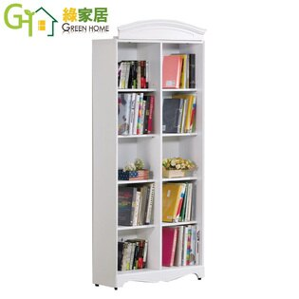 【綠家居】娜比法式2.7尺開放式書櫃收納櫃