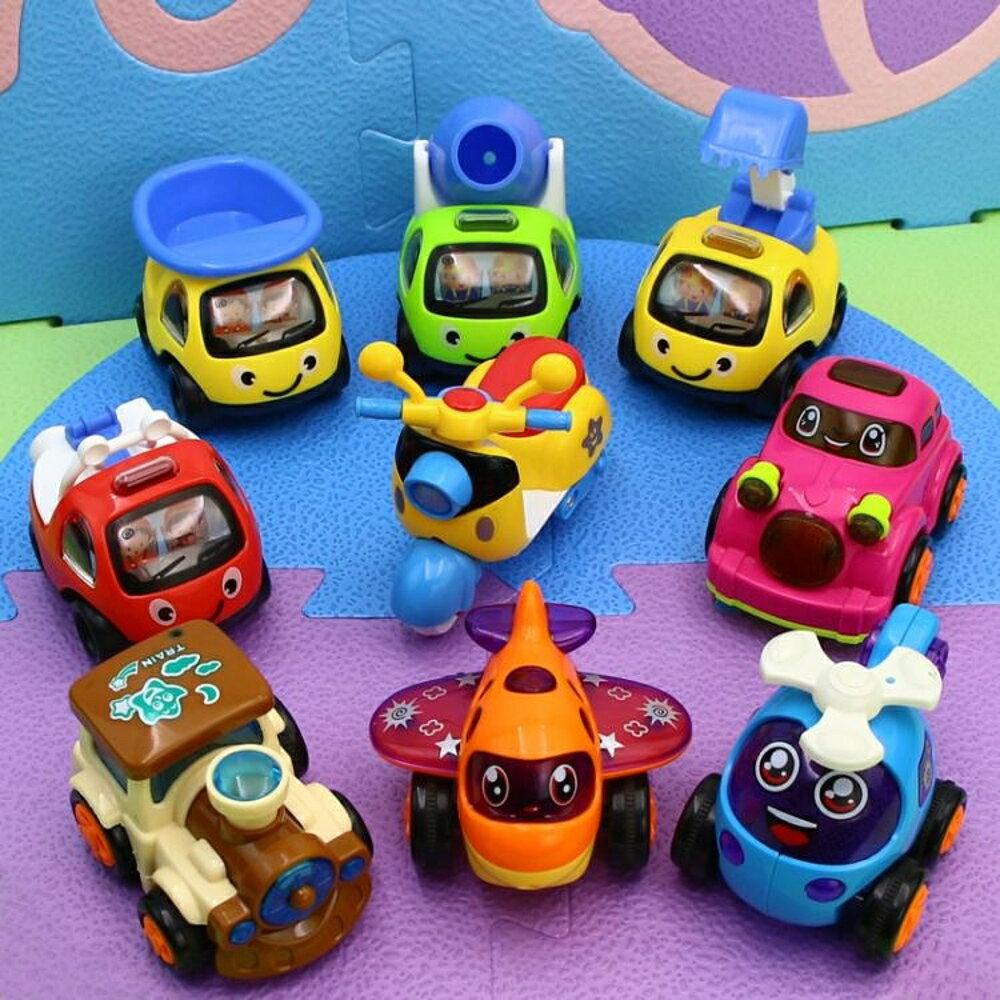 宝宝玩具寶寶玩具車男孩回力車慣性車 母親節禮物