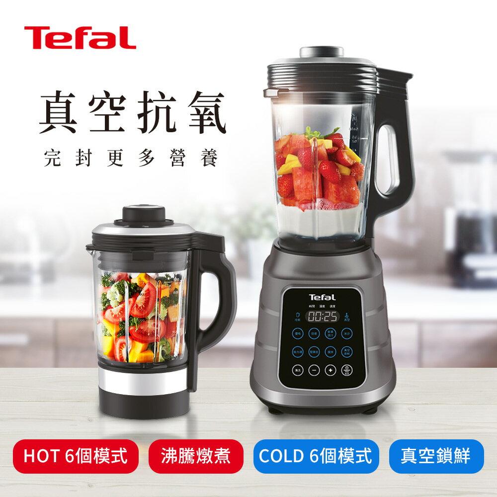 Tefal法國特福 真空高速火氧機 BL983A70 0