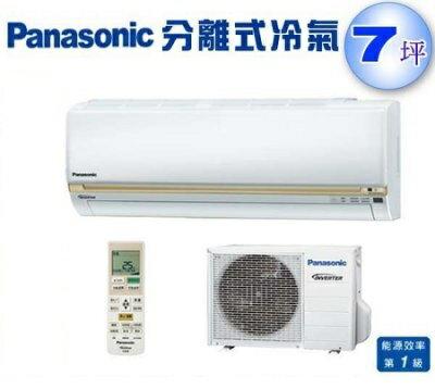 國際牌分離式冷氣 ~1級LJ型變頻冷專~ CS~LJ40CA2_CU~LJ40CA2 ~