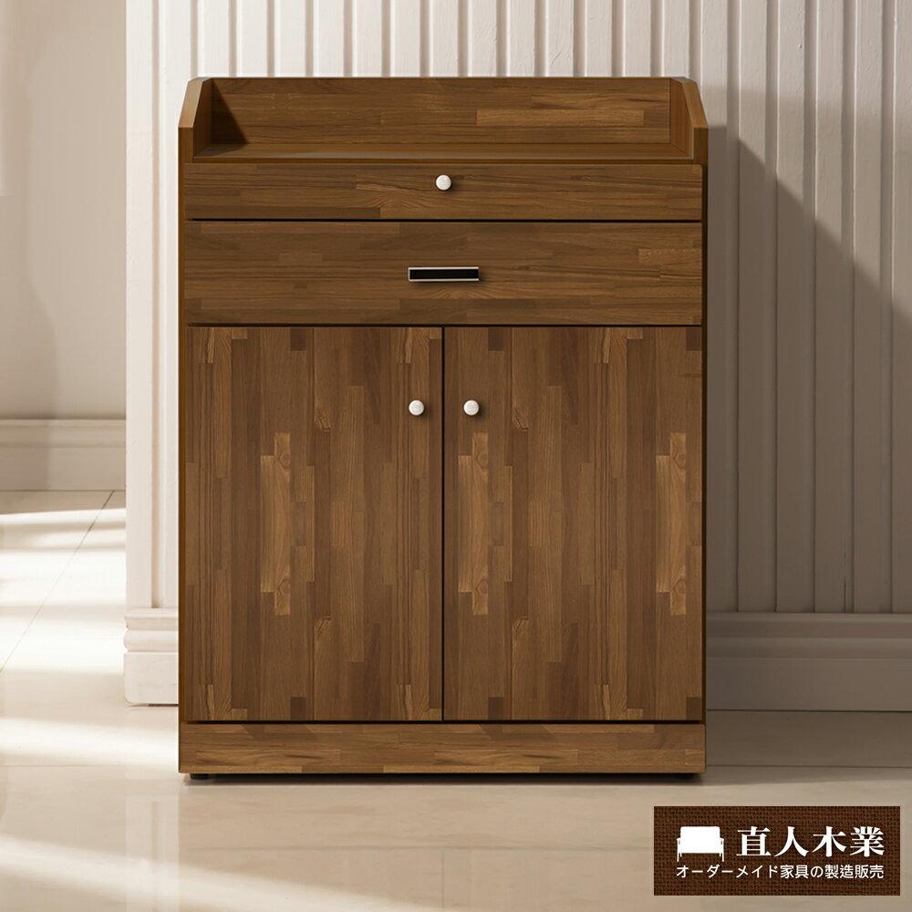 【日本直人木業】BRAC層木多功能餐櫃/飲水機架