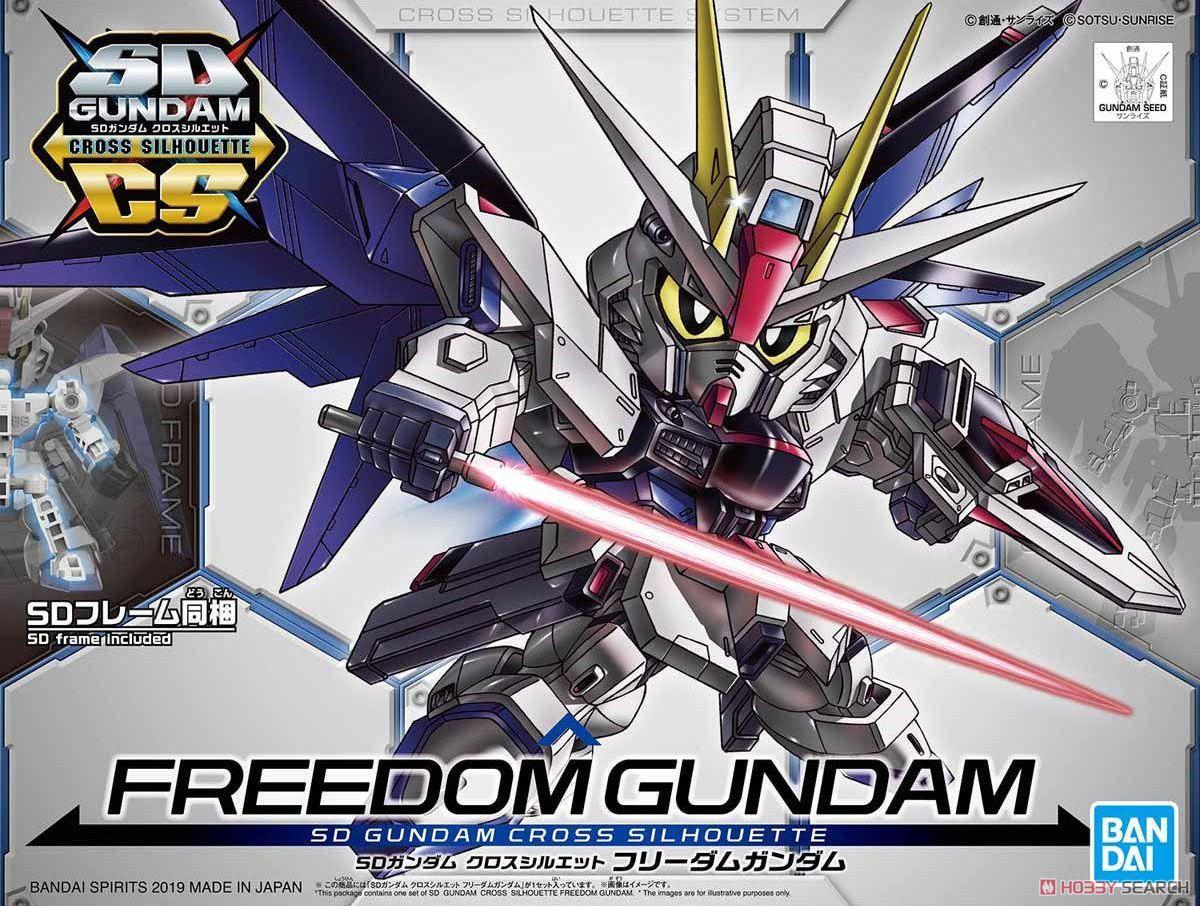 ☆勳寶玩具舖【鋼彈現貨】BANADI 機動戰士鋼彈SEED SDCS #08 ZGMF-X10A Freedom 自由鋼彈
