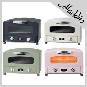 日本必買 免運/代購-日本ALADDIN 阿拉丁遠紅外石墨大容量烤箱/Aladdin Graphite Grill & Toaster/AET-G13N/共四色