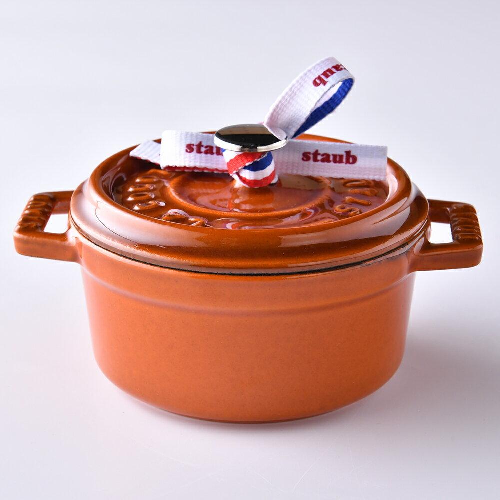 【法國Staub】圓形鑄鐵鍋 10cm 0.25L 肉桂 法國製 1