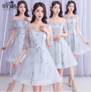 天使嫁衣【BL803】灰色4款唯美剌繡花網收腰短款伴娘服˙預購客製款