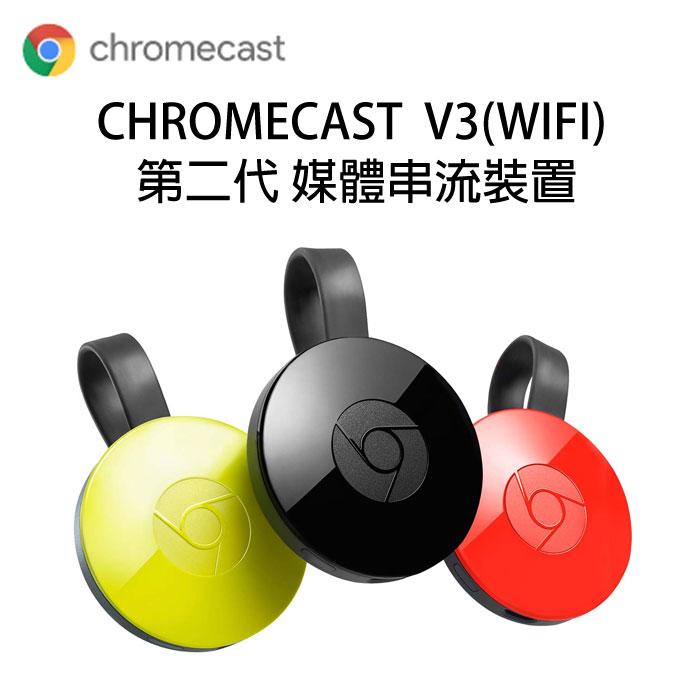 ~PC~BOX~Google Chromecast V3^(WIFI^) 2代 HDMI