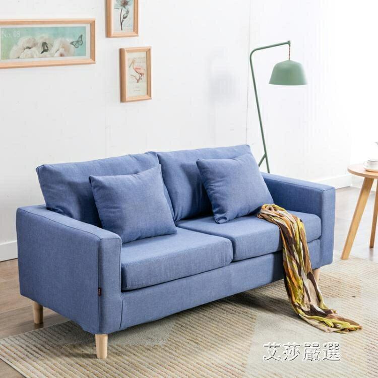 北歐簡易沙發雙人三人租房公寓臥室服裝店鋪小戶型客廳布藝網紅款