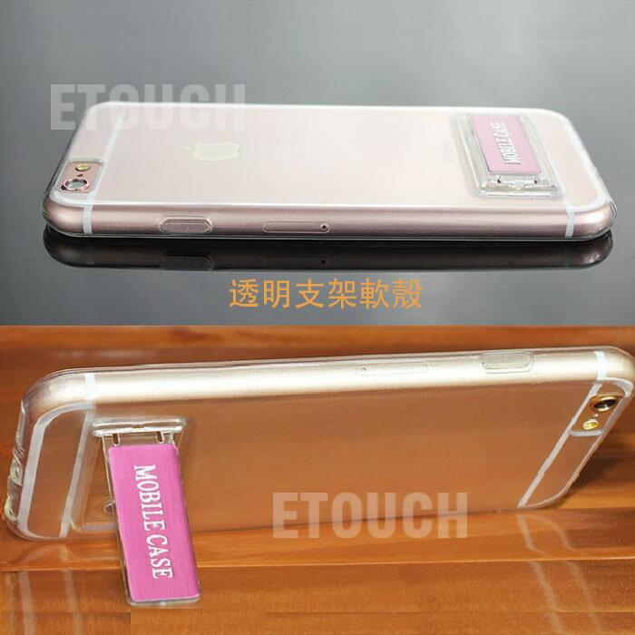 【純米小舖】iPhone 6s  6   iPhone 6s  6 Plus 支架手機殼保