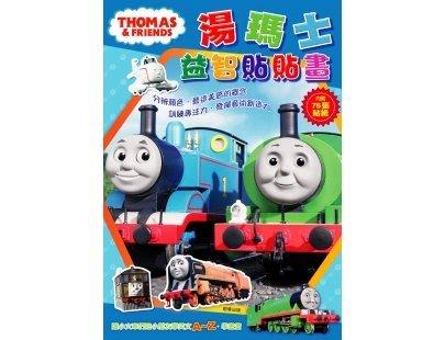湯瑪士小火車 益智貼貼畫#TQA03