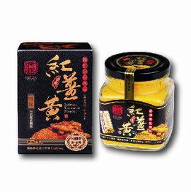 台灣博士紅薑黃(120g/罐)