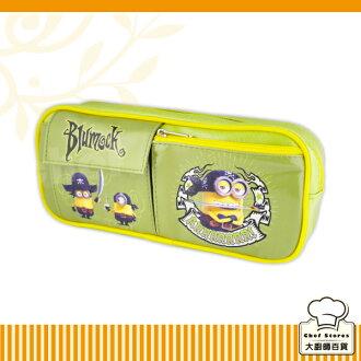 小小兵鉛筆盒綠色筆袋文具盒可收納小物品-大廚師百貨