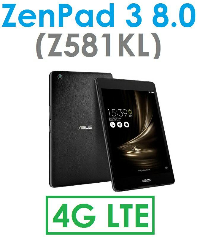 【預訂】華碩 ASUS ZenPad 3 8.0(Z581KL)7.9吋 六核心 4G/32G 4G LTE 平板電腦