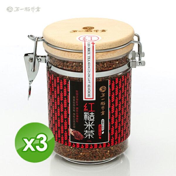 第一稻米倉紅米烘焙糙米茶(600g罐)x3
