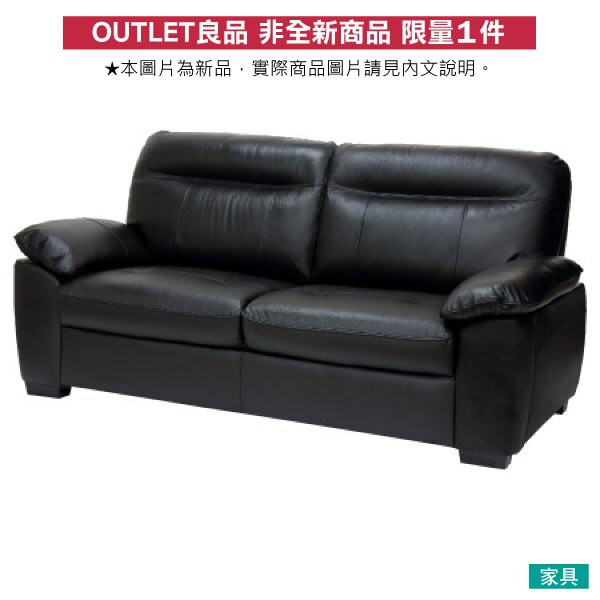 ◎(OUTLET)半皮3人用沙發 STONE BK 福利品 NITORI宜得利家居 0