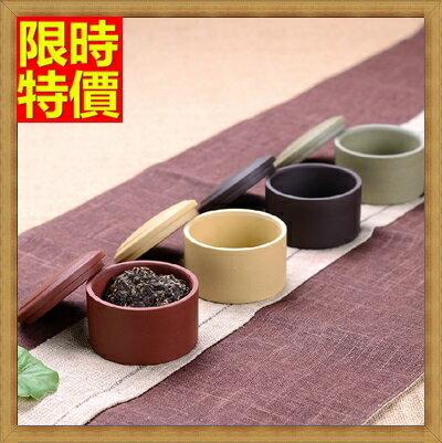 茶葉罐 收納罐 花茶罐~紫砂茶葉罐小巧方便居家旅行泡茶品茗用品4款71d26~ ~~米蘭