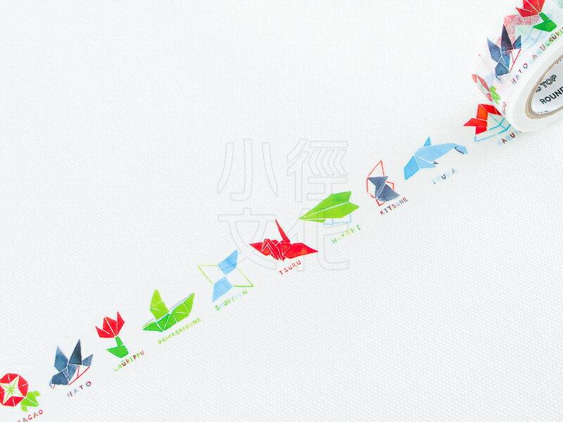 *小徑文化*日本進口和紙膠帶 Space Craft 系列 - ORIGAMI ( SC-MK-032 )