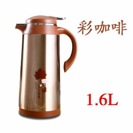 保溫壺 瑞家保溫壺暖壺家用熱水壺玻璃內膽大容量熱水瓶會議室用保溫水壺『SS4628』