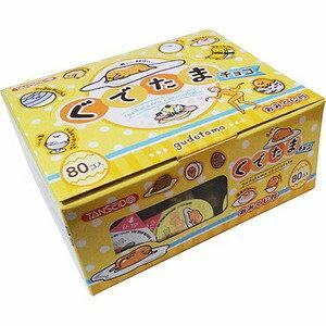 丹生堂蛋黃哥巧克力 80粒/盒