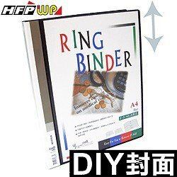 HFPWP DIY封面PP板加厚1.4MM不卡紙 PP3孔夾 環保無毒 台灣製 DC530AB / 個