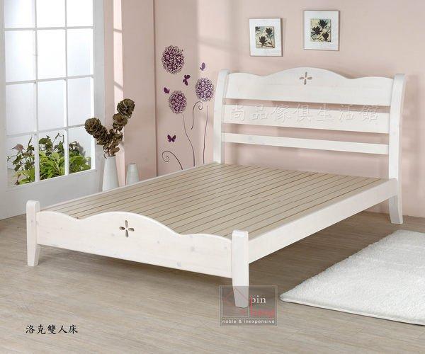 【尚品傢俱】YC-12 洛克雙人床(床道可兩段式調整)