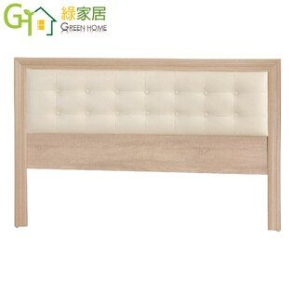 【綠家居】吉納比時尚5尺皮革雙人床頭片(三色可選)