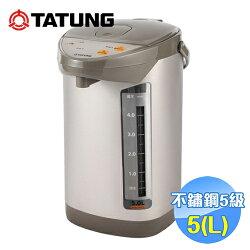 大同 Tatung 5L熱水瓶 TLK-55EB【雅光電器】