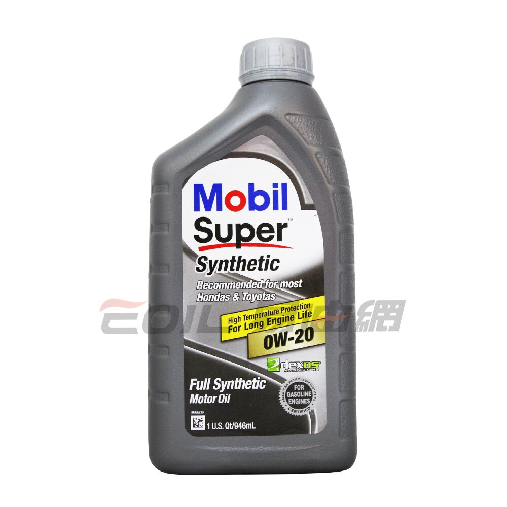 Mobil Super Synthetic 0W20 全合成機油