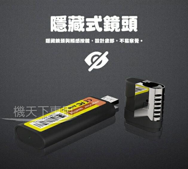 M9打火機高清攝影機(非WIFI) 輕巧好帶 針孔 循環錄影 密錄器 監視器 監控 可錄音錄影 微型攝 GM數位生活館 3
