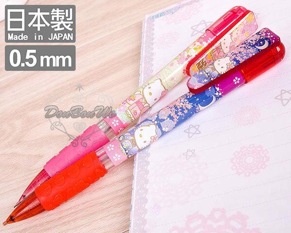 日本製KITTY自動鉛筆0.5mm櫻花大臉多圖粉254851月下賞櫻和服紅254875