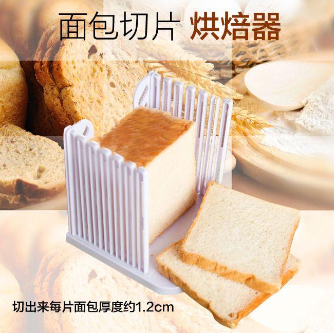 【省錢博士】烘焙DIY必備 / 土司麵包切片器