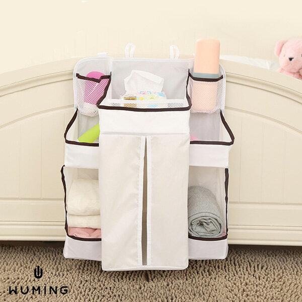 嬰兒床 床邊 掛袋 收納袋 置物袋 整理袋 雜物袋 懸掛 大容量 奶粉 尿布 媽媽 寶寶 『無名』 M10110