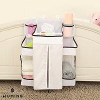 嬰兒床 床邊 掛袋 收納袋 置物袋 整理袋 雜物袋 懸掛 大容量 奶粉 尿布 媽媽 寶寶 『無名』 M10110 0