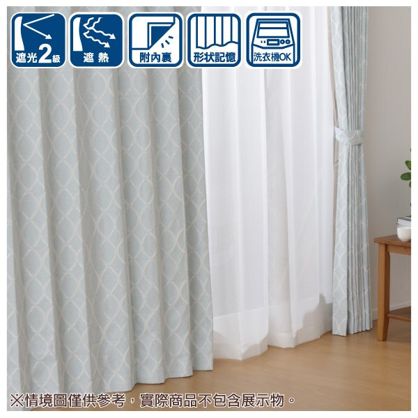 遮光隔熱窗簾 G PATTERN BL 100×178×1 NITORI宜得利家居 0