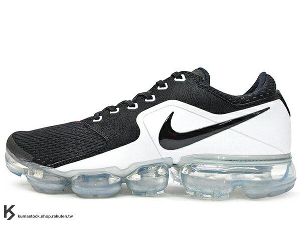 KUMASTOCK:2017最新廣告強力主打NIKEAIRVAPORMAX黑白透氣鞋面獨立全氣墊慢跑鞋GD(AH9046-003)0118
