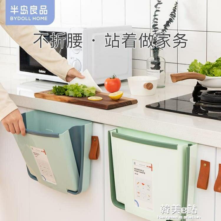 廚房垃圾桶壁掛式分類家用大號摺疊櫥櫃門干濕分離客廳衛生間收納