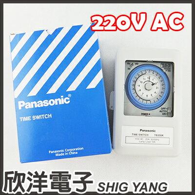 ※ 欣洋電子 ※ 國際牌定時器 Panasonic Time Switch TB358NT6 220V