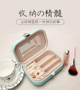 BOBI:飾品盒糖果色壓印鏡面PU飾品盒珠寶盒【DSP01115】BOBI0118