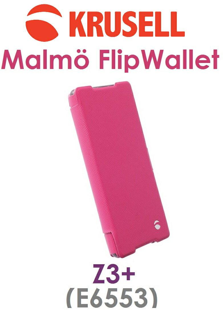 【krusell 瑞典品牌】索尼 SONY Z3+(E6553)Malmo Wallet 原廠認證皮套 內夾層 Z3 Plus