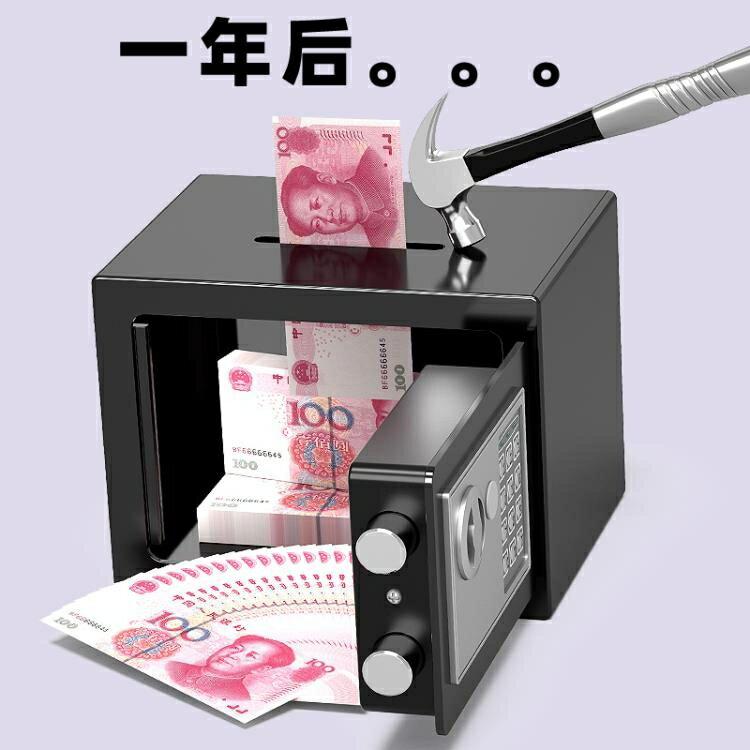 保險箱 保險柜家用小型迷你投幣保管箱存錢罐收納密碼鐵盒電子全鋼保險箱入牆防盜